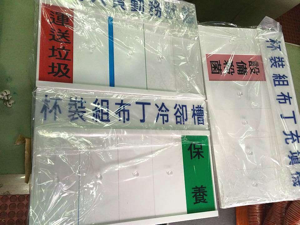 PVC訂製標示牌