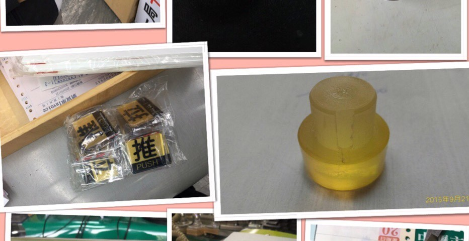 工程塑膠加工件