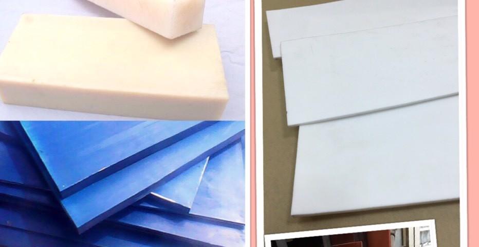 工程塑膠板