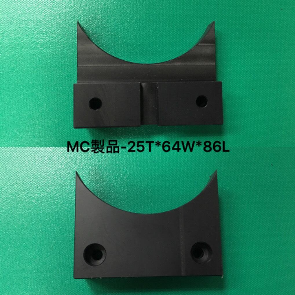 1050408黑松-李建興-MC製品 D112-25-64-86